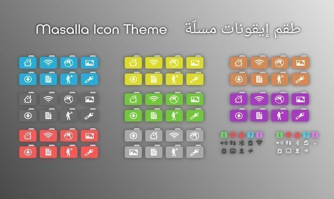 masalla_icon_theme