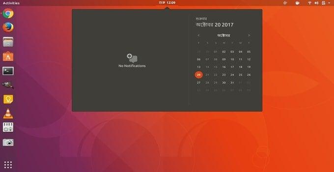 ubuntu_17_10_desktop