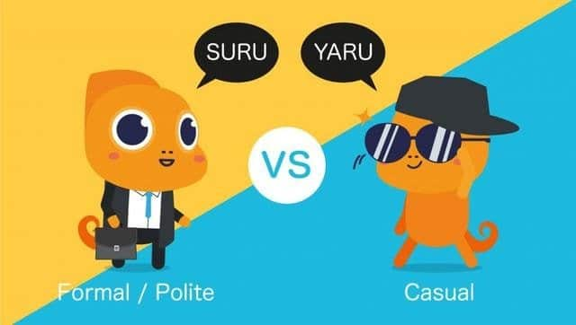 New Name Yaru vs. Suru