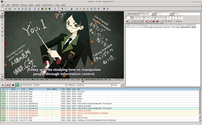 Aegisub Subtitle Editor -2