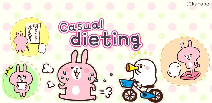 casual_dieting weight loss manager