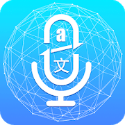 Translate All, Translator apps for Android