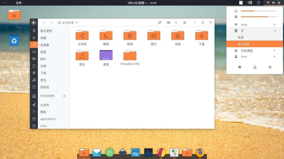 qogir ubuntu