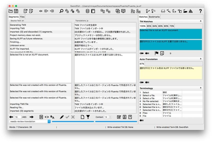 swordfish - open source translation tools