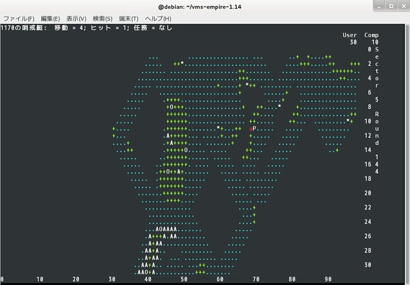 vms_empire - ASCII Games on Linux