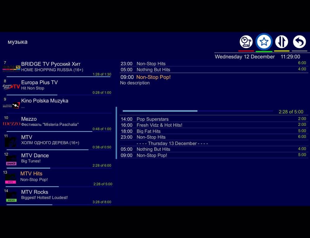 ottplayer IPTV player for Windows