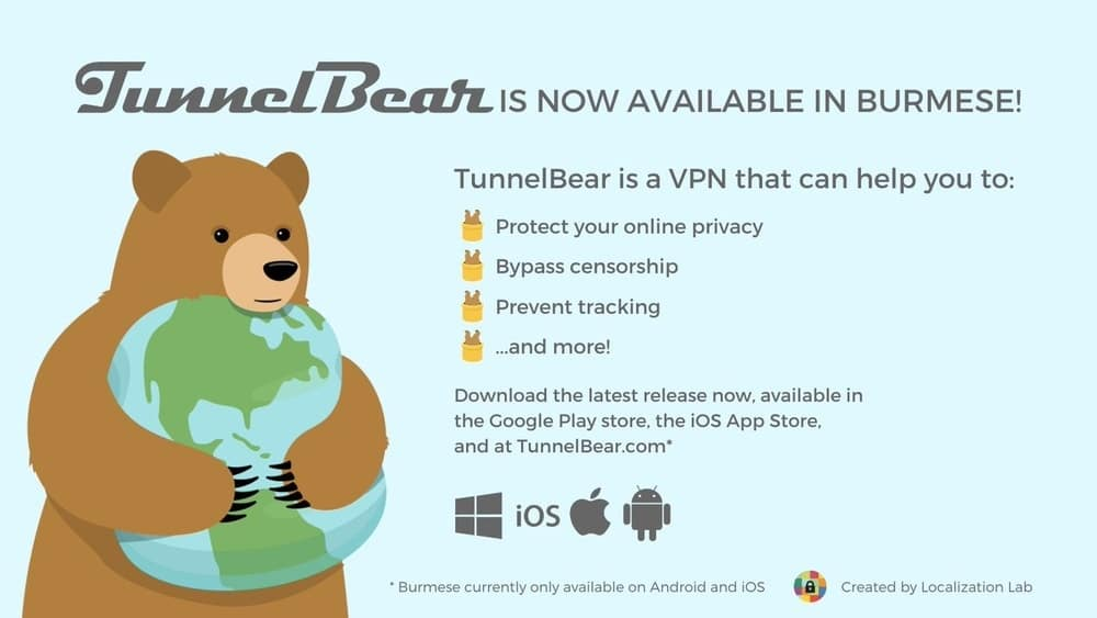 TunnelBear VPN
