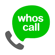 Whosecall - The Caller ID and Block App