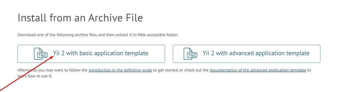 Yii PHP Framework on Ubuntu download