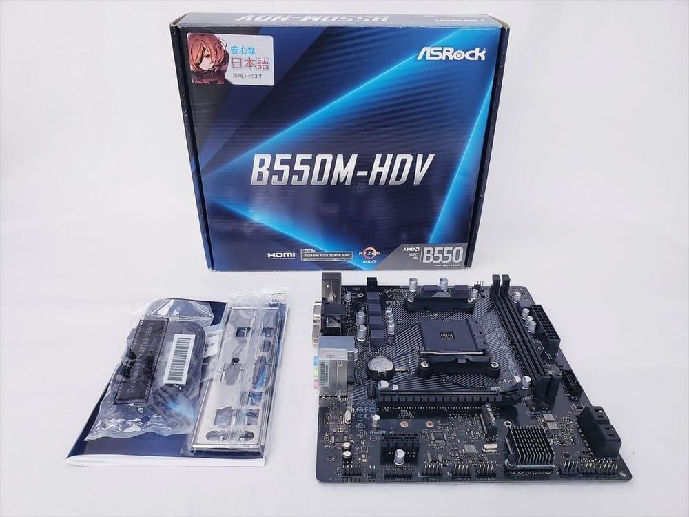 ASRock B550M-HDV